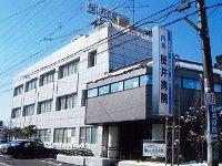 医療法人社団双星会 桜井病院・求人番号341974