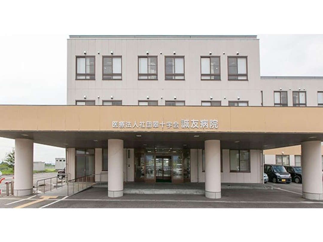 医療法人社団 翠十字会 誠友病院・求人番号342448