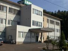特定医療法人楽山会 三島病院・求人番号343508