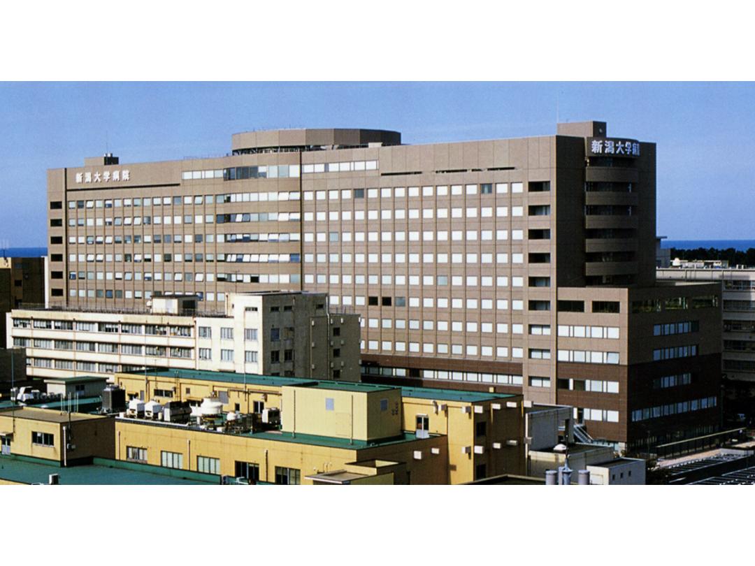 新潟大学医歯学総合病院 【病棟】・求人番号344225