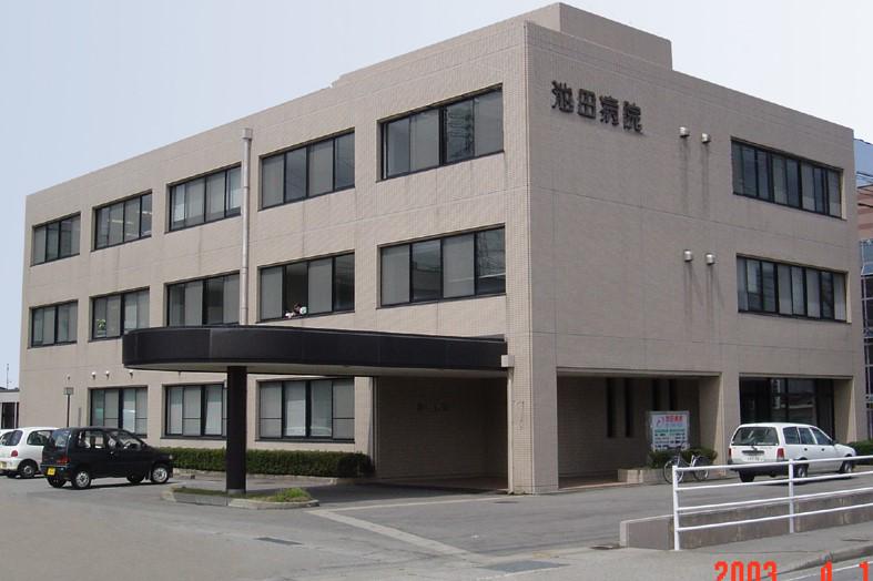 医療法人社団洋和会 池田病院・求人番号344842