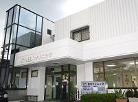 医療法人恵仁会 浅川クリニック・求人番号345650