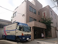 一般財団法人 名古屋公衆医学研究所 集団検診センター・求人番号347130