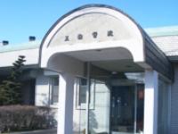 三輪医院・求人番号348397