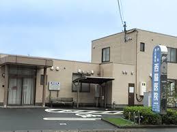 西脇医院・求人番号349271