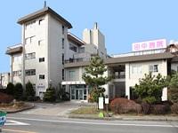 田中病院・求人番号349534