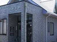 中島医院・求人番号349772