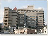 医療法人和同会 広島グリーンヒル病院・求人番号357702