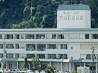 医療法人 陶朋会 平成記念病院・求人番号358333