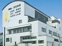 一般財団法人河田病院・求人番号358870