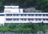社会医療法人 健友会 上戸町病院・求人番号364538