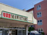 社会医療法人 長崎記念病院・求人番号364730