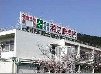 地域医療機能推進機構 伊万里松浦病院・求人番号367129
