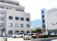 医療法人恵愛会 中村病院・求人番号368162