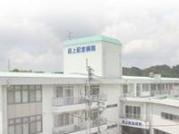 医療法人 春風会 田上記念病院・求人番号368462