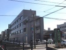 医療法人恵徳会 小田代病院・求人番号369603