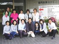 東電パートナーズ 株式会社 東電さわやかケアポートとしま・求人番号423812