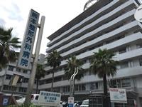 社会医療法人令和会 熊本整形外科病院・求人番号424366