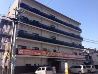 あなぶきメディカルケア 株式会社 アルファリビング広島吉島通り・求人番号425065
