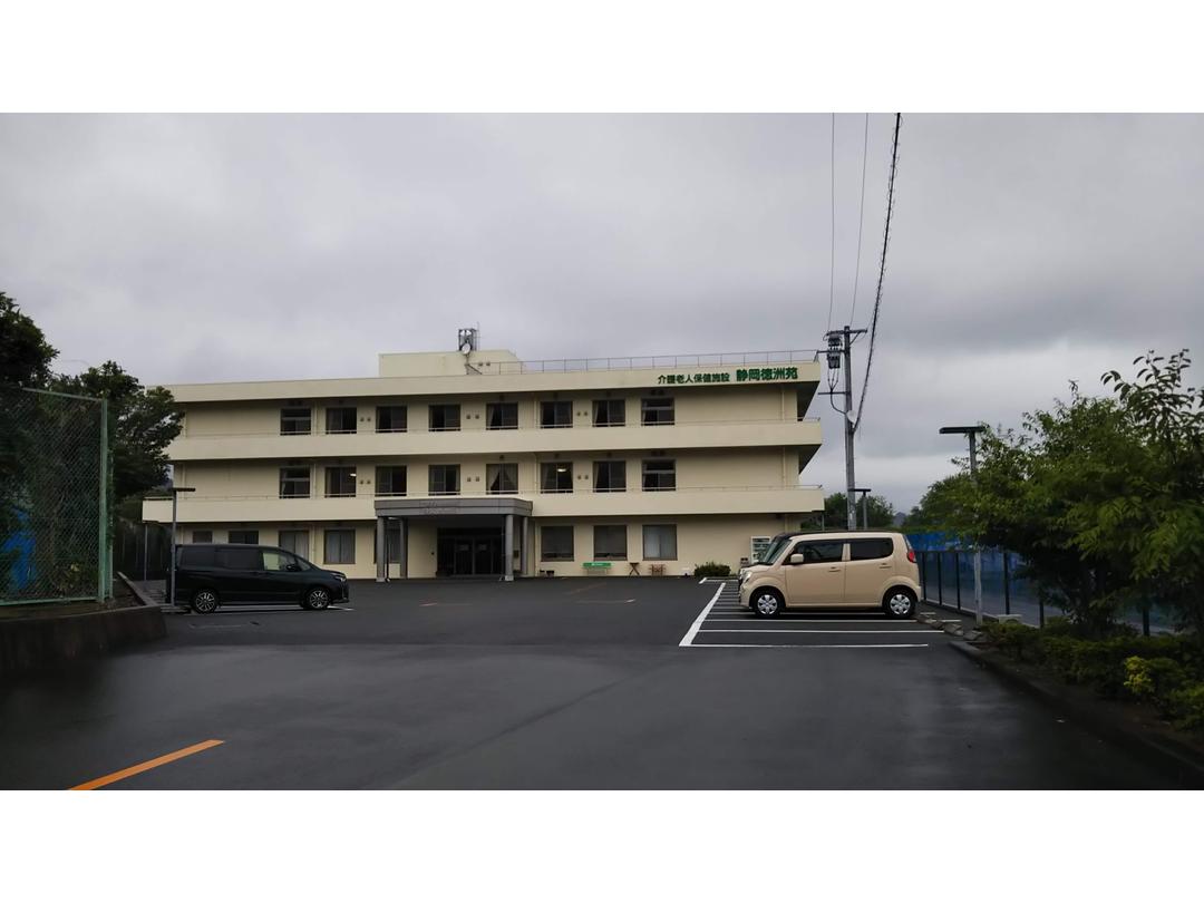 医療法人沖縄徳洲会 介護老人保健施設 静岡徳洲苑・求人番号425428