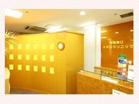スキンクリニック 新宿東口スキンクリニック・求人番号426086