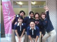 セントケア東京 株式会社 訪問看護ステーション三鷹・求人番号427985
