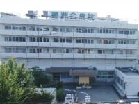 医療法人徳洲会  宇治徳洲会病院 訪問看護ステーション・求人番号428593