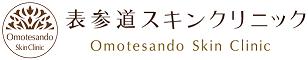 医療法人青貴会 表参道スキンクリニック大阪院・求人番号432551