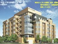 医療法人 松崎病院・求人番号432616