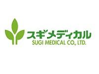 スギメディカル 株式会社 スギ訪問看護ステーション林寺・求人番号432942