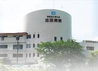 医療法人青仁会 池田病院 血液浄化センター・求人番号434864