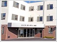 株式会社 エイジケア・求人番号438095