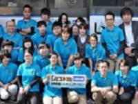 株式会社 Luxem Luxem訪問看護リハビリステーション川崎多摩・求人番号440415