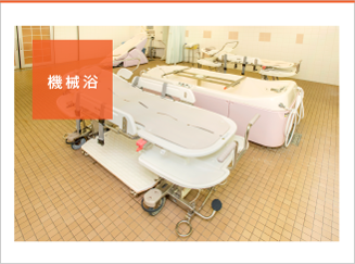 医療法人社団 早雲会 介護老人保健施設たかつ・求人番号442137