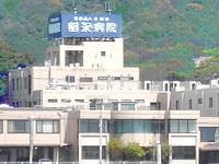 医療法人日新会 稲永病院・求人番号444484
