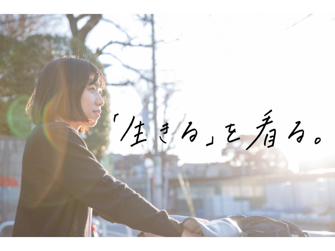 ソフィアメディ 株式会社 ステーション芦花公園・求人番号446835