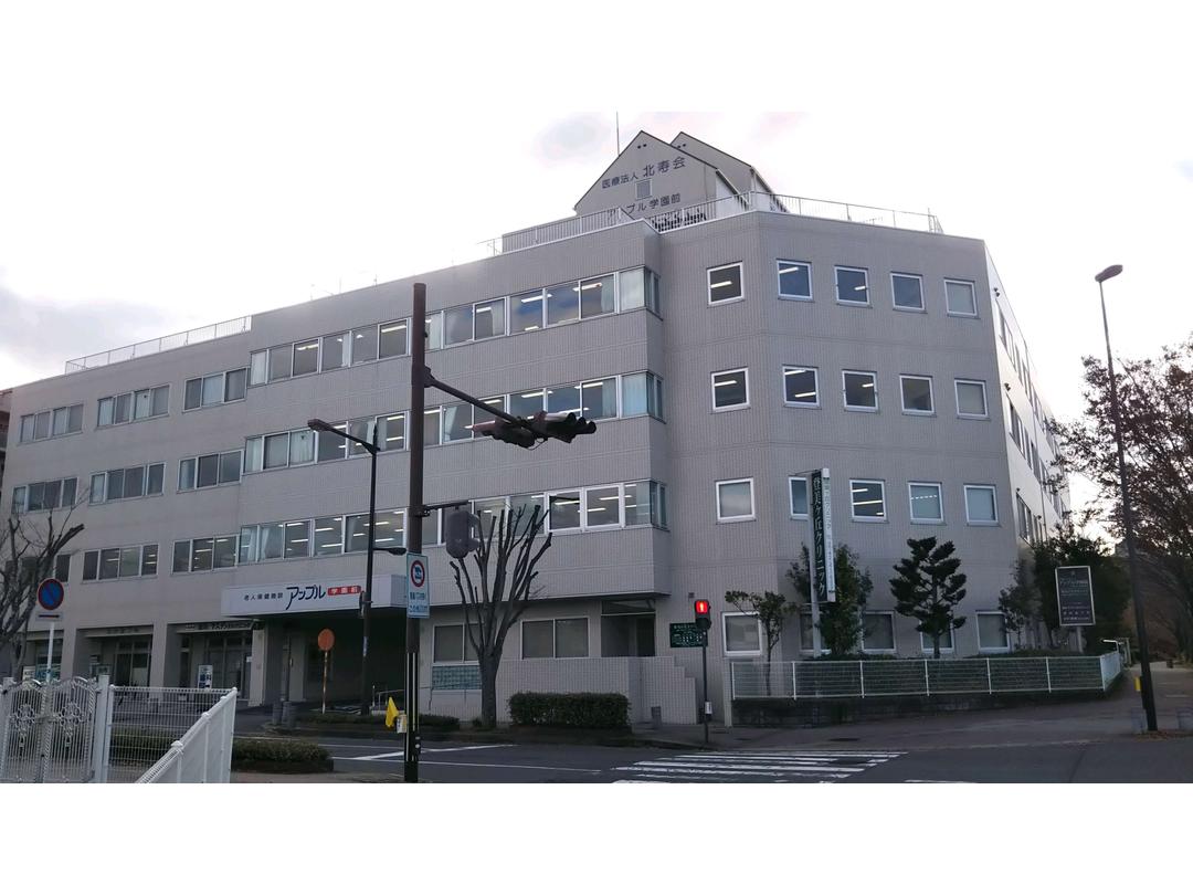 医療法人 北寿会 介護老人保健施設アップル学園前・求人番号447278