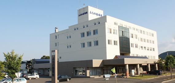 医療法人社団 ふらの西病院・求人番号448391