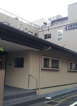 医療法人社団親和会 京都木原病院・求人番号449783