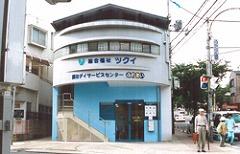 株式会社 ツクイ ツクイ神戸長田・求人番号453644