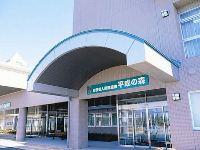 医療法人 啓仁会 介護老人保健施設平成の森・求人番号454030