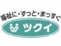 株式会社 ツクイ ツクイ奈良・求人番号454604