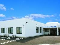 グリーンライフ東日本 株式会社 メディス吉岡・求人番号454770