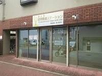 株式会社Re BORN 西大阪訪問看護ステーション・求人番号454817