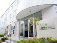 グリーンライフ東日本 株式会社 はぴね横浜・求人番号454822