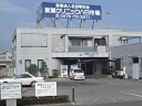 医療法人社団 明生会 東葉クリニック八日市場・求人番号455085