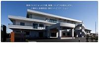 医療法人靖和会 介護老人保健施設 小江戸の郷・求人番号455147