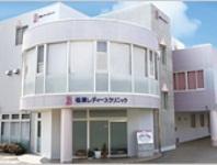 医療法人社団 愛生会 板東レディースクリニック・求人番号455276