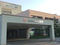 医療法人社団 映寿会みらい病院・求人番号459375
