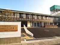 株式会社 社会福祉総合研究所 ロイヤルレジデンス川島弐号館・求人番号459795